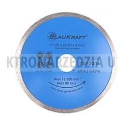 Tarcze segment 230x22,2x7mm
